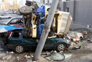 Catastrophic car accident lawsuit Cleveland Ohio